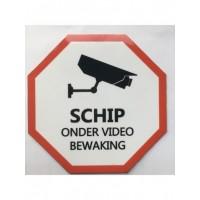 Magnet SCHIP ONDER VIDEO...