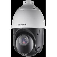 Camera Hikvision 4 MP 25x...