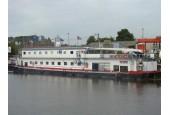 Captain - Canal VHF 82